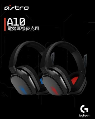 ASTRO專屬音效 長時間配戴的舒適感 耐用的構造 反轉靜音麥克風