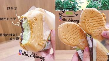 【台中鯛魚燒冰】新時代冰品推薦,超可愛鯛魚燒冰超大尾,chateraise莎得徠茲新時代店!