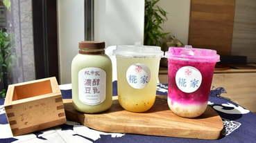 養生健康,增添飽足感的手搖飲。#糀家KOJI。含玻尿酸的氣泡飲品(奇異火玻尿酸氣泡飲)/抹茶濃醇豆乳/火龍果甘糀