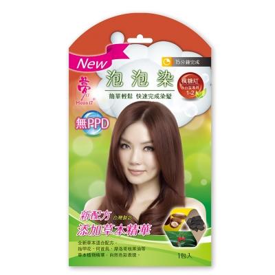 15分鐘快速上色新配方,添加草本精華簡單輕鬆快速完成染髮灰白髮專用