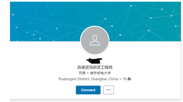 中國用戶從百度下載軟體卻發現被惡意綑綁愛奇藝、金山毒霸安裝,追查發現禍首為百度資深工程師