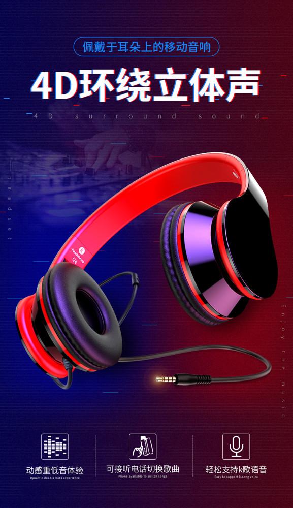耳機 現貨 手機耳機 頭戴式電腦耳麥有線吃雞帶話筒遊戲音樂通用