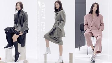 宋慧喬穿搭引熱議!喬妹西裝外套「穿搭公式」公開,4重點避免古板老氣、穿出高級感!