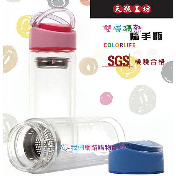 隱藏式把手,玻璃瓶身使用安心n雙層隔熱設計,短暫保溫不燙手n將沖泡、過濾、品飲、美學多功能集於一體