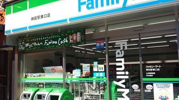 【親切的日本旋律】Family Mart嗰段音樂,原來只係無心插柳......