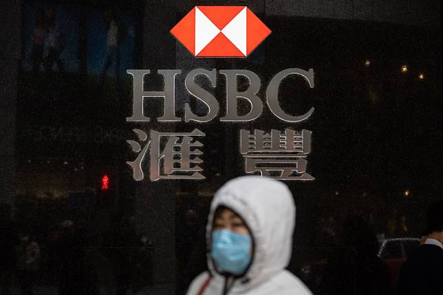 HSBC is correct to bet on China, but now it must deliver