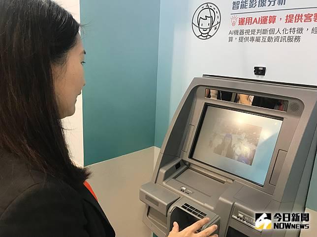 ▲自動櫃員機(ATM)無卡提款服務再進化,有銀行推出支援臉部辨識提款與意圖分析功能。(圖/NOWnews資料照)
