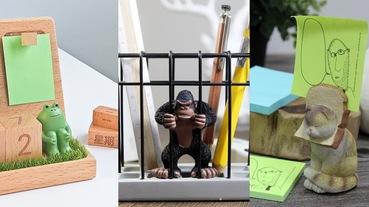 文具控快入手!8 款超萌創意文具大集合,擺在桌上看了就開心