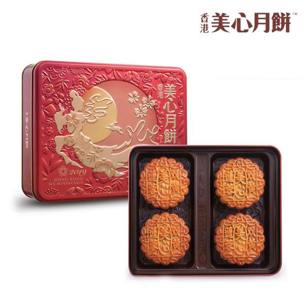 美心月餅 雙黃蓮蓉月餅禮盒