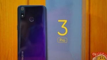 搭 S710 處理器的高 CP 值手機:realme 3 Pro 開箱試玩