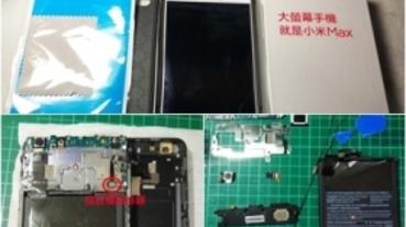 小米MAX2 螢幕+電池更換紀錄 手機拆解