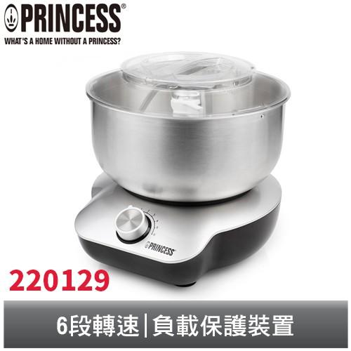 Princess 4L不鏽鋼全能攪拌機 220129 荷蘭公主