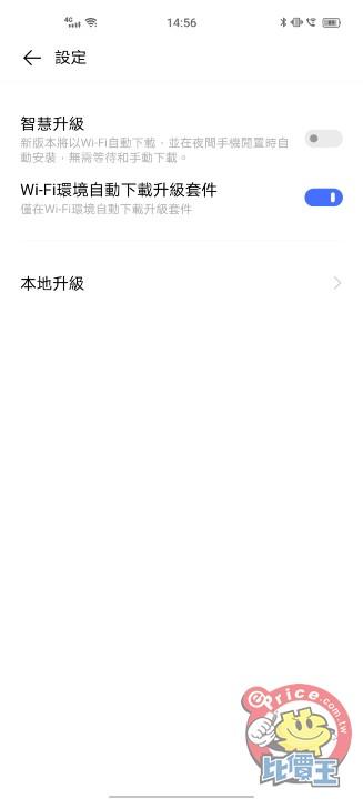 Screenshot_20210406_145629.jpg