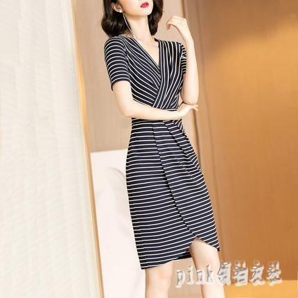 女裝大碼夏天流行一步裙子OL風條紋連衣裙V領收腰包臀新款中長裙