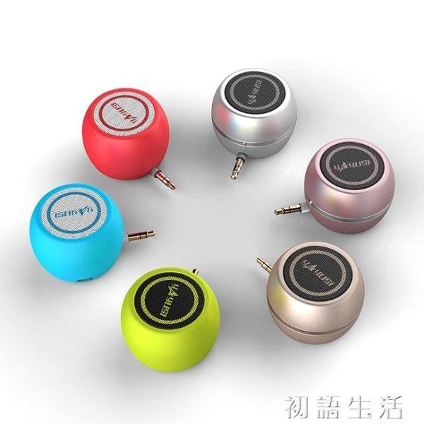 手機擴音器音響迷你直插式小音箱藍芽外接揚聲器通用外放喇叭電腦 初語生活