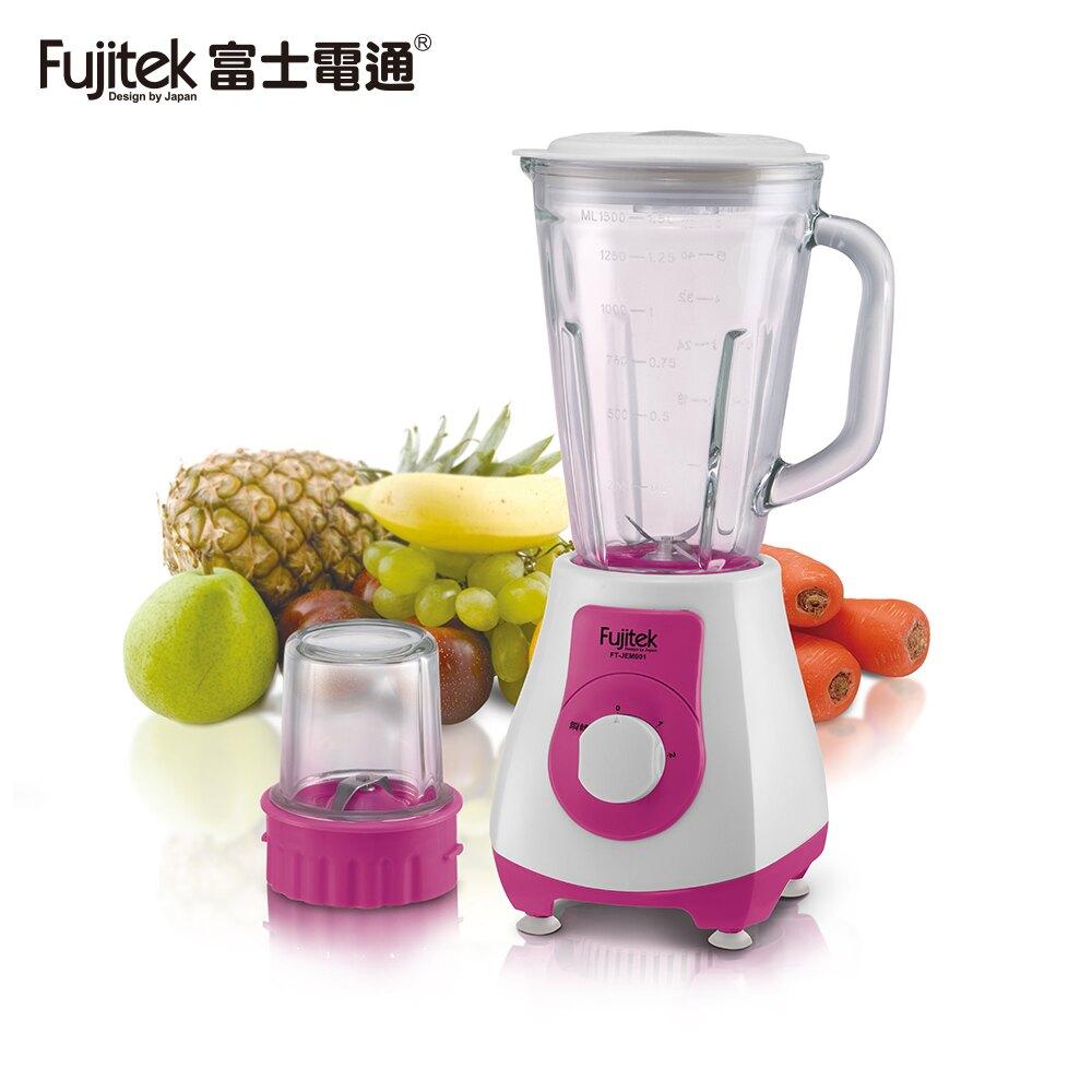 富士電通多功能蔬果調理機FT-JEM001