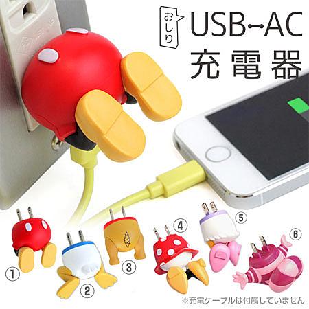 任何型號手機使用USB充電者皆適用