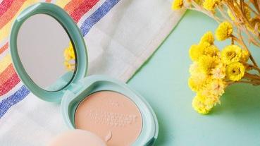 蜜粉、粉餅、蜜粉餅差別在哪?必看2020定妝神器「蜜粉餅」推薦