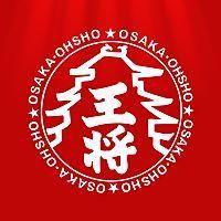 大阪王将 気仙沼店