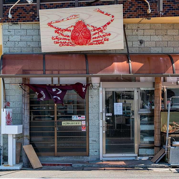 実際訪問したユーザーが直接撮影して投稿した戸田丼ものの一食堂の写真