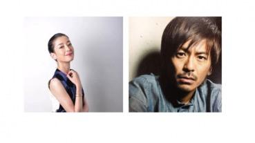 森田剛和宮澤里惠終於要結婚了?