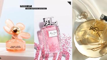 2020早春絕美新香特搜!TOM FORD、Miss Dior都有新款香水,這款更是日、韓妞都搶翻
