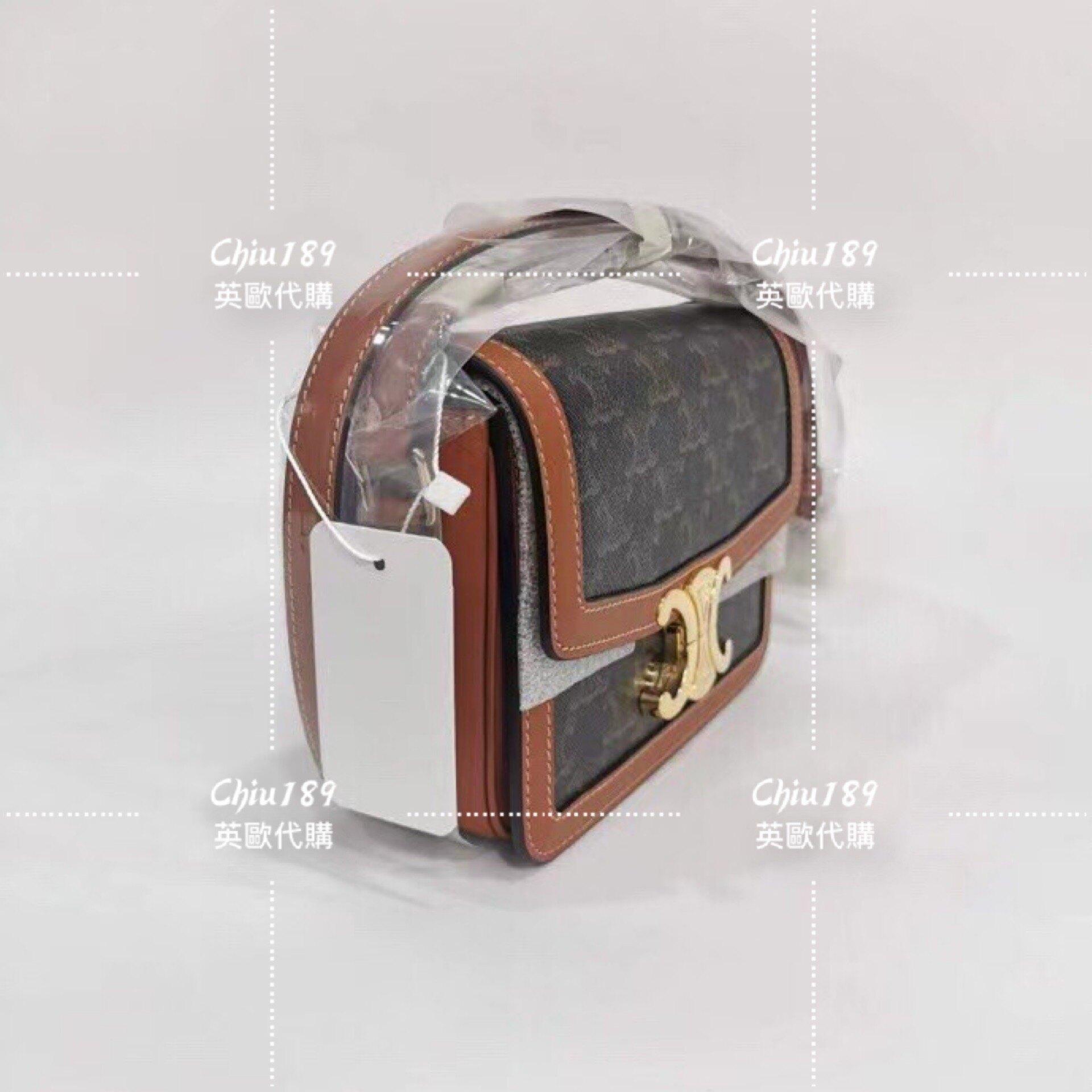 【Chiu189英歐代購】Celine Triomphe 凱旋門 老花 Box 肩背包 斜背包
