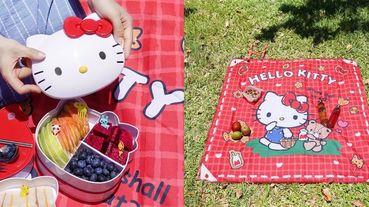 Kitty超實用野餐墊必須收!7-11 推出「Kitty愛旅行x露營野餐趣」系列商品