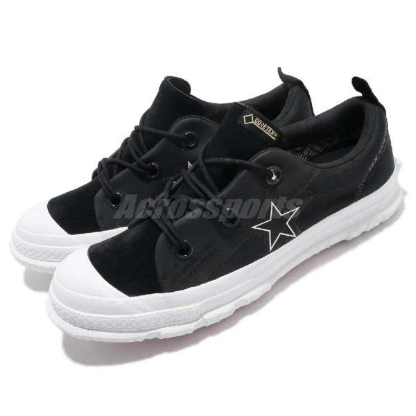 Mountain Club系列 帆布鞋 機能設計 橡膠大底 Outdoors 戶外設計