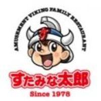 すたみな太郎 草加店