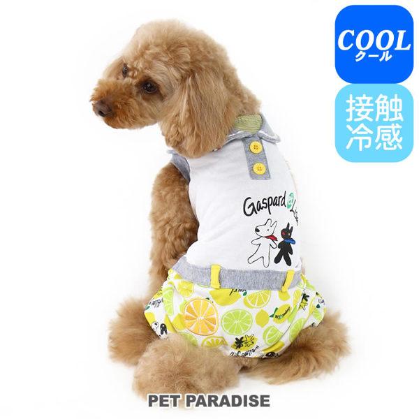 【PET PARADISE 寵物精品】Gaspard et Lisa 檸檬涼感連身褲 (SS/DS) 接觸冷感