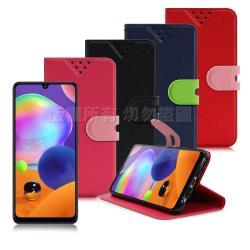 ◎比一般保護殼更加柔韌輕量易拆卸 ◎優質TPU,完美保護手機 ◎經典圖案壓印,可站立設計種類:手機殼/套類型:手機套適用廠牌:Samsung三星適用系列:GalaxyA系列材質:合成皮顏色:粉紅色系,