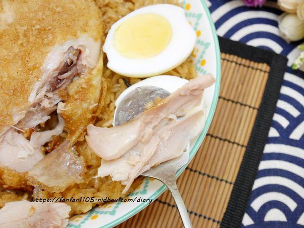 彌月油飯推薦【悅之喜】彌月油飯 #悅好 #有雞蛋 #雞腿油飯 (10).JPG