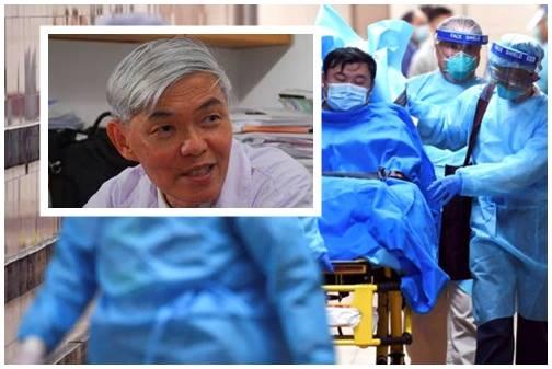 ศาสตราจารย์ Yong
