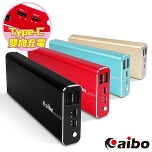 【aibo】設計美學 20000Plus Type-C雙向充電行動電源紅色