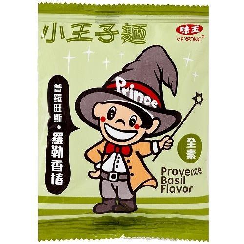 清香宜人的羅勒香椿,帶著清爽的植物香氣綻放於味蕾之間, 彷彿跟著芳香一起徜徉於普羅旺斯的美好風情。 品牌故事 王子麵的由來----- 民國59年,味王公司與日本明星食品公司技術合作,生產出熱水沖泡即食