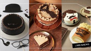 父親節蛋糕大盤點!濃郁起司蛋糕、威士忌巧克力蛋糕,各種風格的爸爸都能滿足
