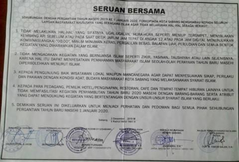 Warga dan Turis di Sabang dan Banda Aceh Dilarang Rayakan Tahun Baru
