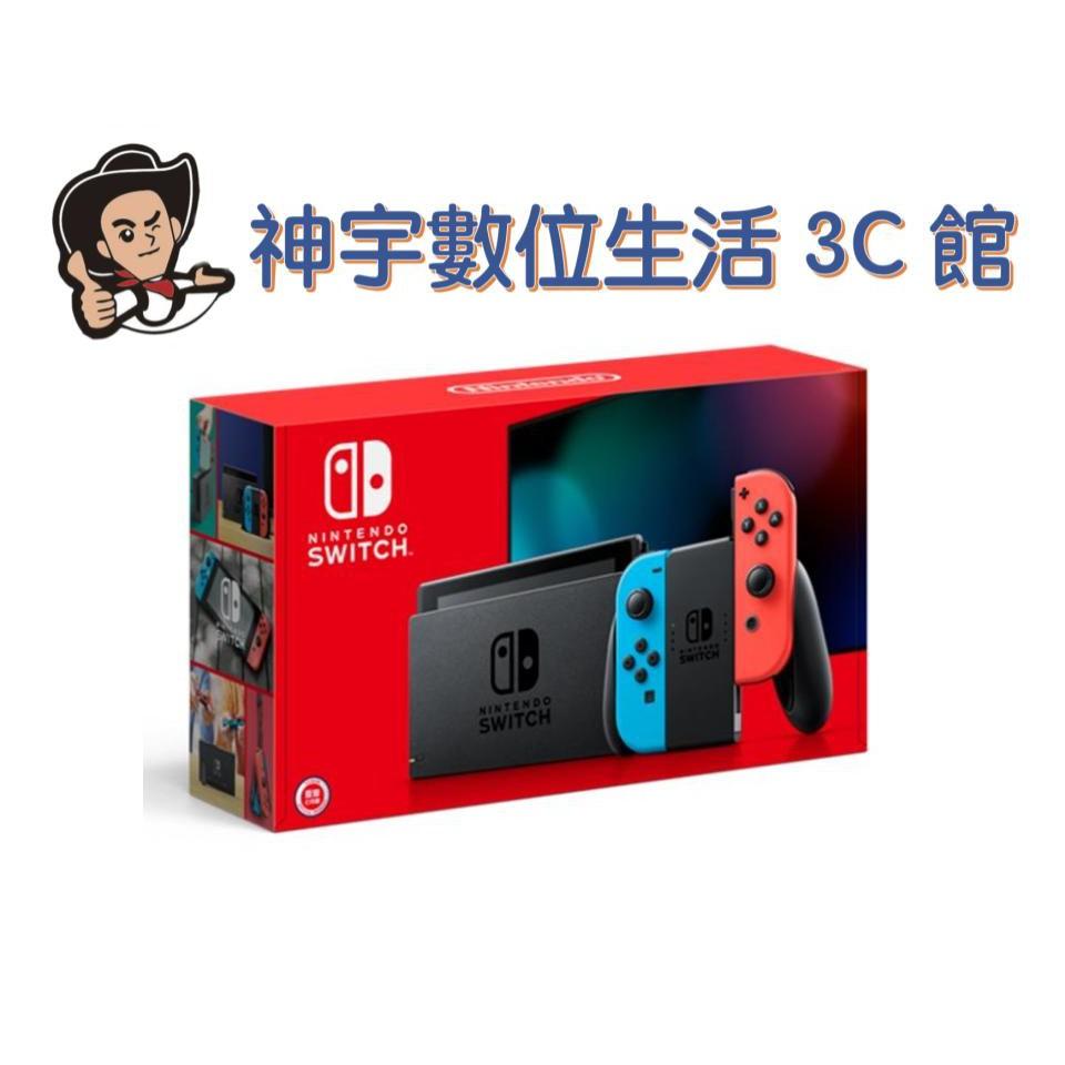 ❗️❗️下標前請先詢問有無現貨❗️❗️❗️❗️現貨不用等❗️❗️❗️❗️下標再送Switch高透光玻璃貼 主機遊戲片收納包 蘑菇頭保護套❗️❗️型號:Nintendo Switch盒裝內容物:Nint