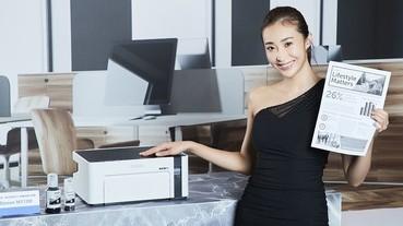 Epson 推出多款 EcoTank 連續供墨系列新機,又再一次打壓了低階雷射印表機的生存空間