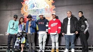 春浪十週年特別企劃 2015年4月4號5號 華語歌壇天王天后、嘻哈搖滾巨星一次滿足