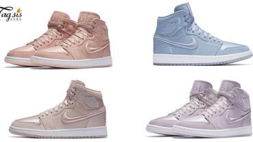 女生限定籃球鞋!柔和色調「Air Jordan 1」即將面世,只能說這也太少女吧!