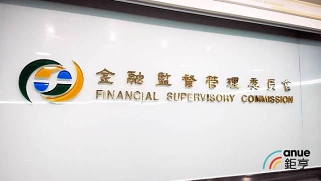 5大幣別保單責任準備金利率調降 明年儲蓄險保費全面上漲