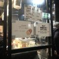 実際訪問したユーザーが直接撮影して投稿した曙町ラーメン・つけ麺横浜家系ラーメン つばさ家 立川店の写真