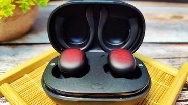 [ 藍牙耳機推薦 ] Amazfit PowerBuds 真無線藍牙耳機 – 功能眾多、音質出色