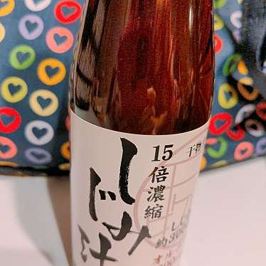 干物まる 日本橋COREDO室町店 のundefinedに実際訪問訪問したユーザーunknownさんが新しく投稿した新着口コミの写真