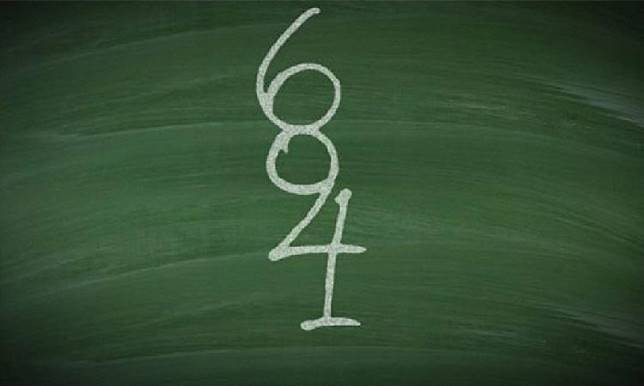 ▲第一眼看到哪個數字?你的性格光明面將被揭穿。(圖/翻攝推特 @KarinaEscuela )
