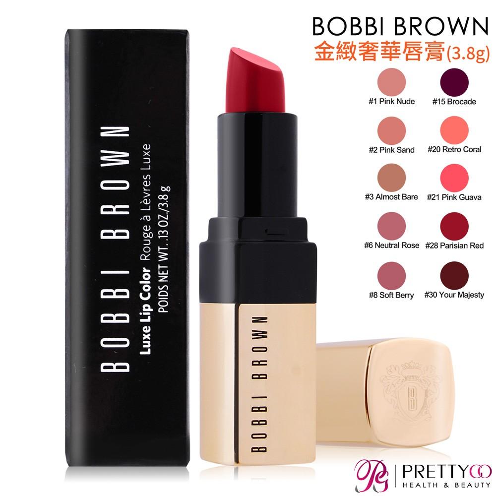 BOBBI BROWN 金緻奢華唇膏(3.8g)-多色可選[百貨公司專櫃貨]【美麗購】
