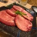 おもにタン塩 - 実際訪問したユーザーが直接撮影して投稿した歌舞伎町焼肉日暮里食肉問屋 おもに亭 新宿別館の写真のメニュー情報