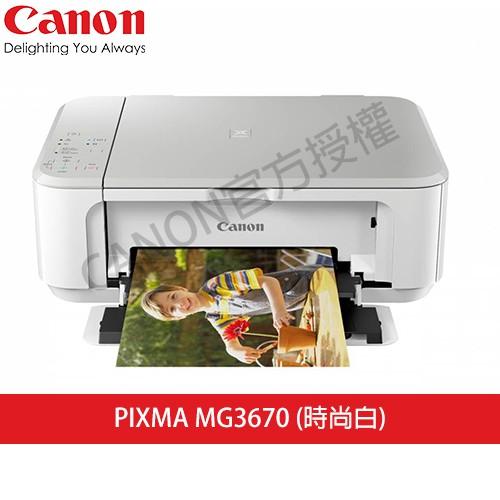 智慧裝置無線列印/掃描照片及文件 透過內建的WiFi無線網路功能,即可多人分享列印功能;另外,支援AirPrint,iOS手持裝置文件相片輕鬆一點即印,同時下載Canon專屬列印APP「Canon P